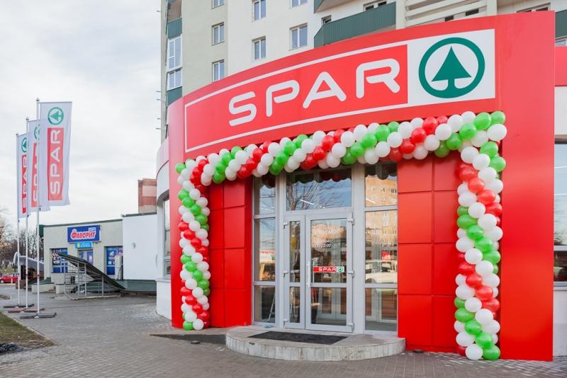 У Луцьку відкрився перший магазин «SPAR». ФОТО