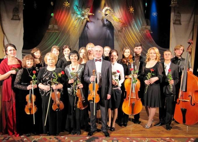 У Луцьку відбудеться різдвяний концерт камерного оркестру