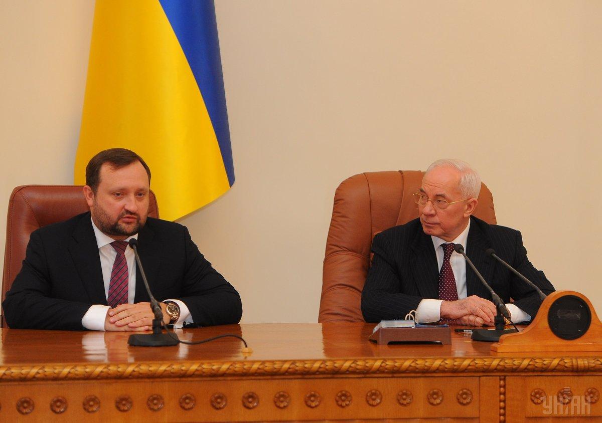 Україна оголосила у розшук Азарова та Арбузова