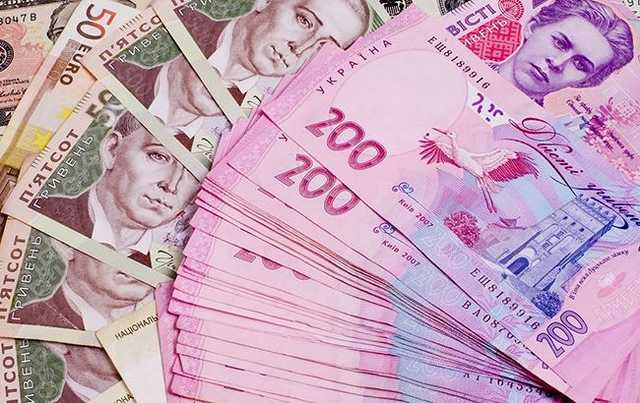 За рік волиняни поповнили податками держбюджет на 2,5мільярда гривень