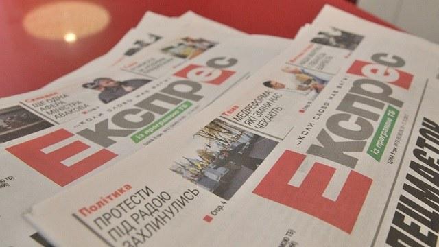 «Укрпошта» розпочинає нову передплатну кампанію на видання «Експрес медіа сХаб»