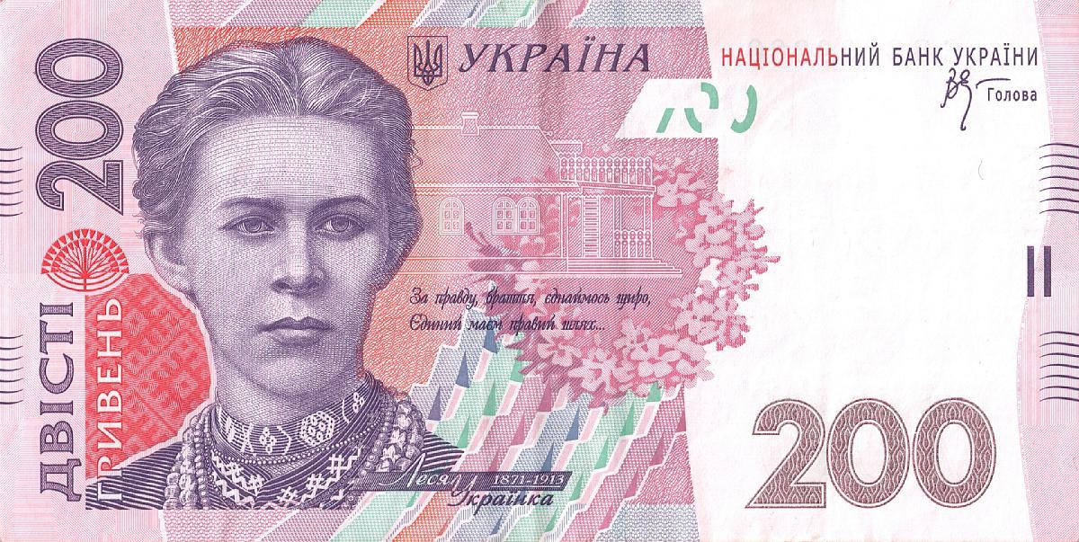 Пустовіт виділив ще двом лучанкам по 200 гривень на ювілей