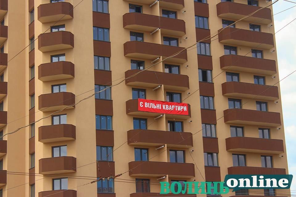У Луцьку скандальний забудовник планує нове будівництво