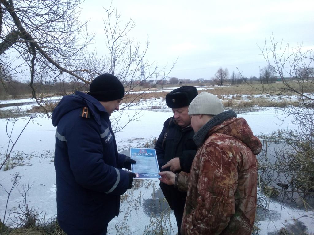 Волинських рибалок застерегли від необережної поведінки на льоду