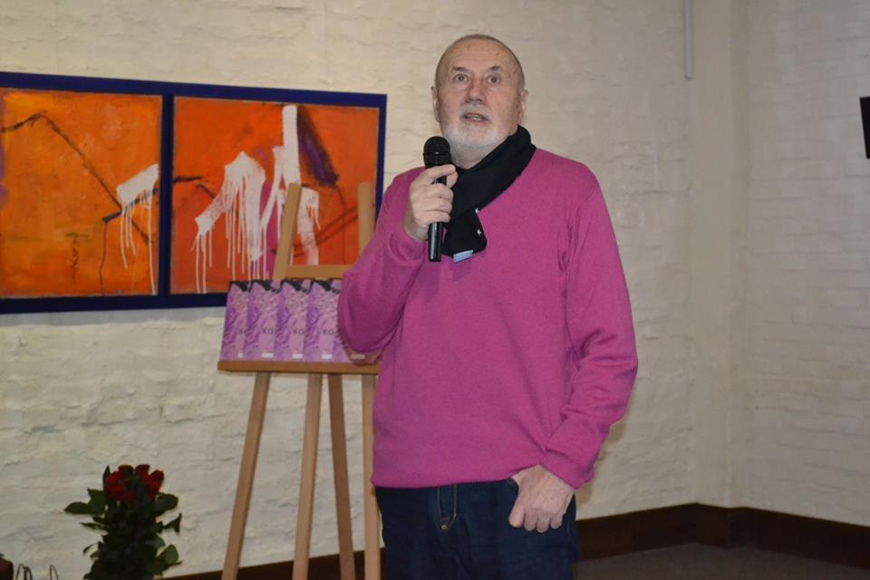 У Луцьку презентували новий альбом Костя Борисюка. ФОТО