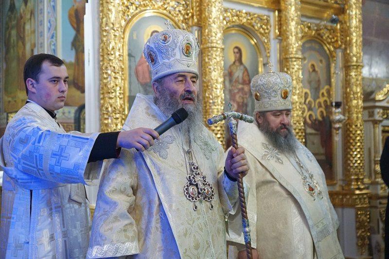 На Волині предстоятель УПЦ відслужив Божественну Літургію. ФОТО