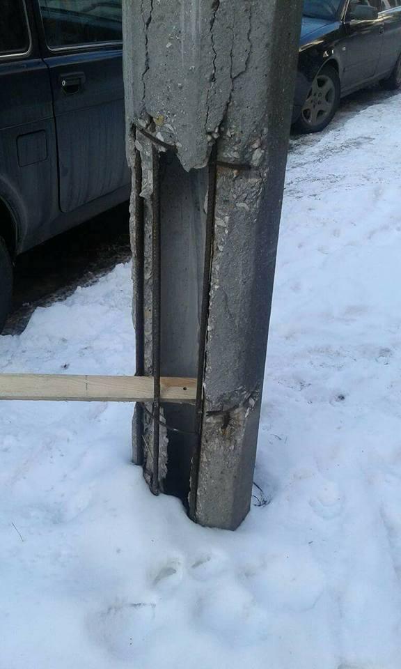 «Волиньобленерго» прокоментували ситуацію із аварійною електроопорою