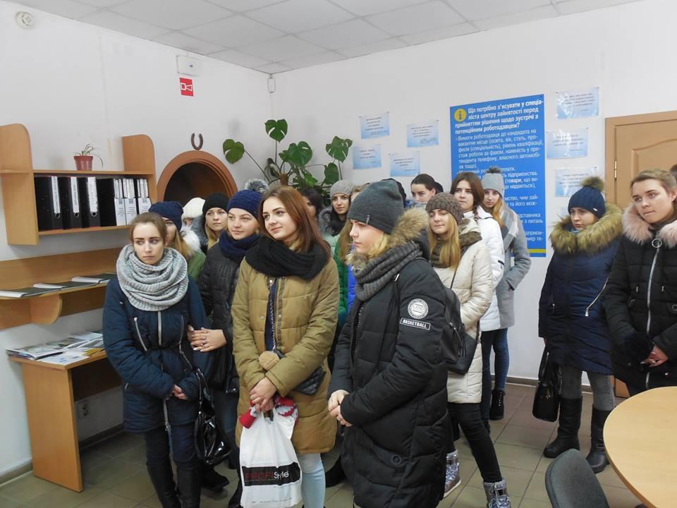 У Луцьку для студентів провели екскурсію міським центром зайнятості