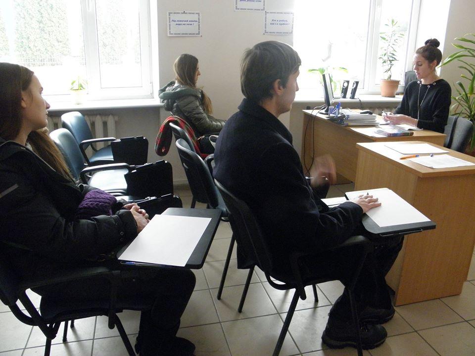 Луцькій молоді розповіли про переваги офіційної зайнятості