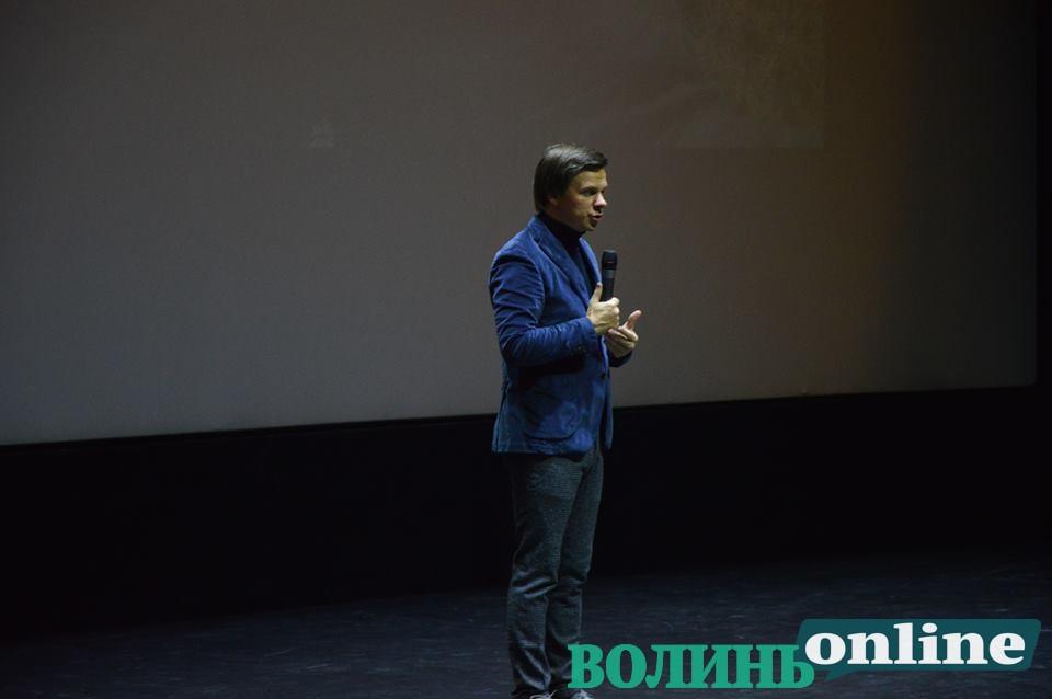 У Луцьку Комаров розповів, як створив «Світ навиворіт»