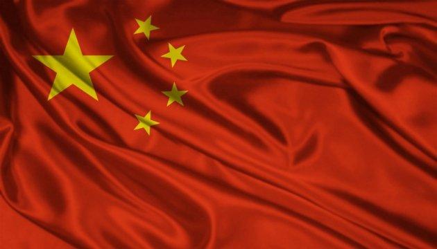 Китай звинуватив США у порушенні своїх територіальних вод