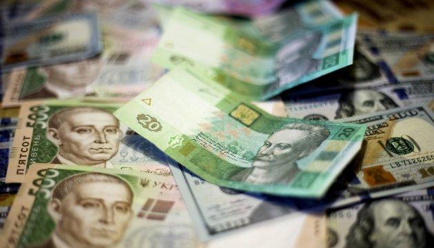 Нацбанк послабив курс гривні до 28,33
