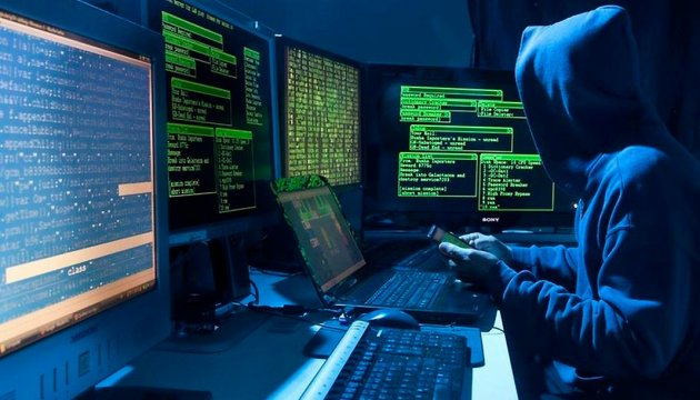 У Нідерландах заявили про кібератаки на великі банки