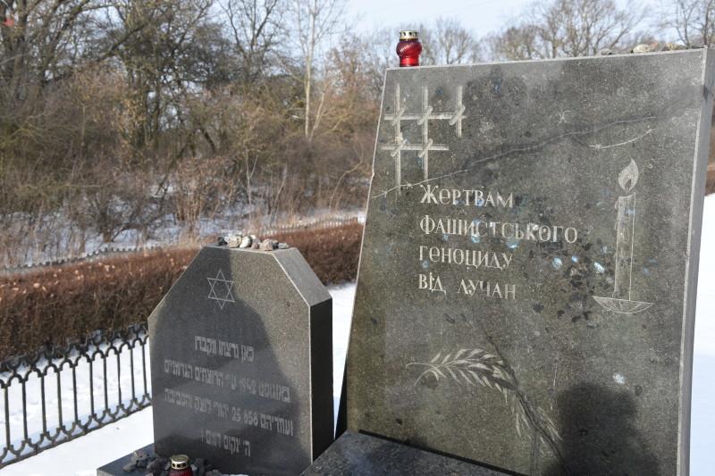 Лучани вшанували пам'ять жертв Голокосту. ФОТО