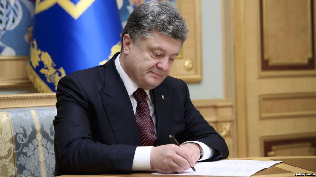 Порошенко підписав закон про внесення змін до закону про публічні закупівлі