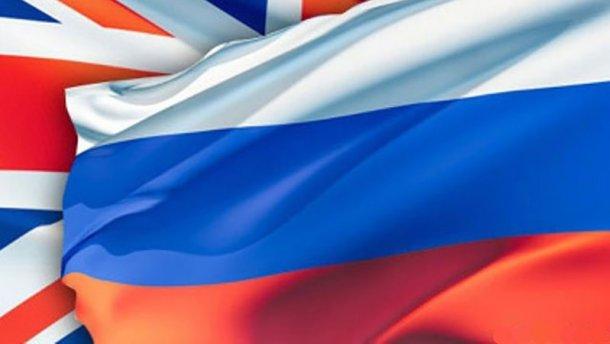Великобританія розпочала підготовку до нападу Росії
