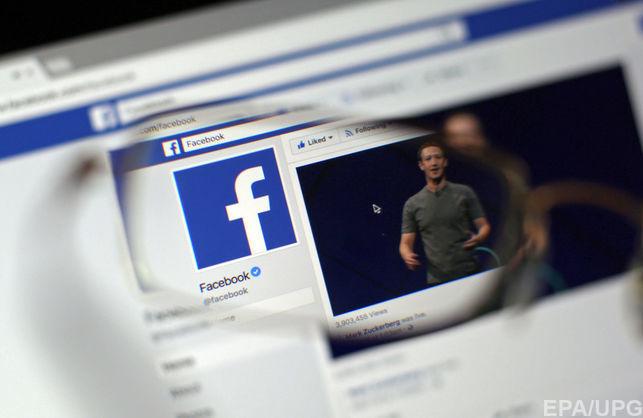 «Фейсбук» буде показувати більше місцевих новин