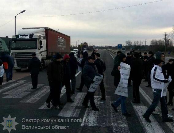 Поблизу «Ягодина» мітингарі перекрили дорогу. ФОТО