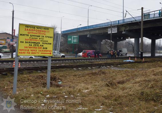 У Луцьку під колесами потягу загинув 18-річний хлопець. ФОТО