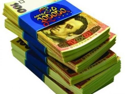 У Тернополі купили квиток держлотереї з виграшем у 800 тисяч гривень
