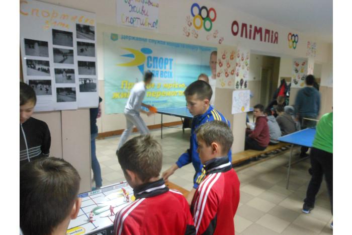Мешканців одного з мікрорайонів Луцька кличуть на «Свято спорту»