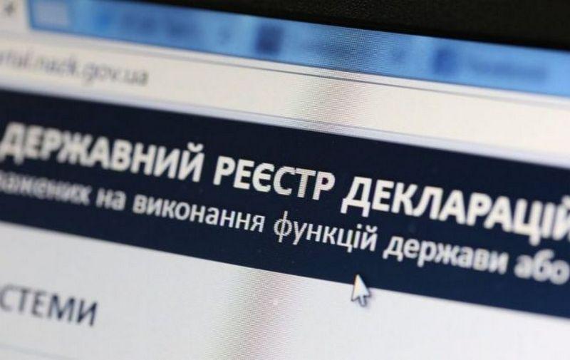 Волинського депутата оштрафували за пізно подану декларацію