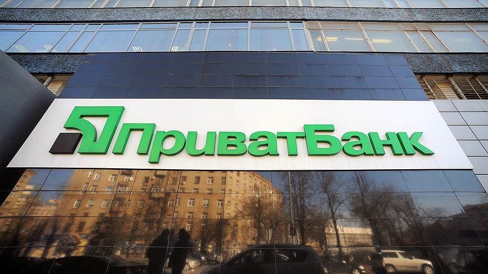 «ПриватБанк» визнали кращим українським банком на міжнародному валютному ринку