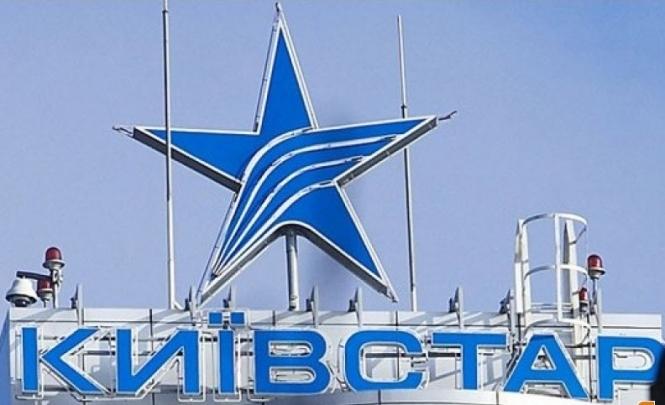 До головного офісу «Київстару» приходили з обшуками податківці