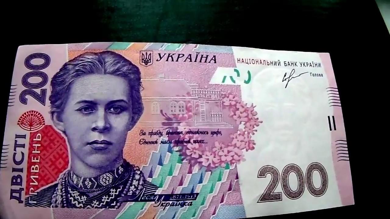 Пустовіт видав 90-річній лучанці 200 гривень на ювілей