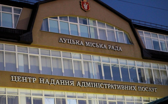 У Луцьку адміністратори ЦНАПу підвищили рівень професійної компетентності