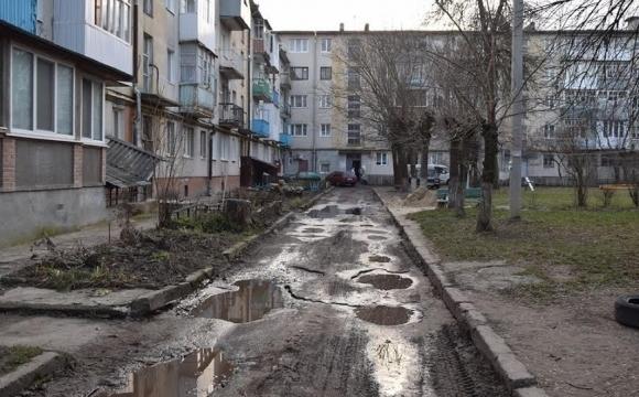 Луцькрада затвердила, які двори та вулиці ремонтуватимуть. ПЕРЕЛІК