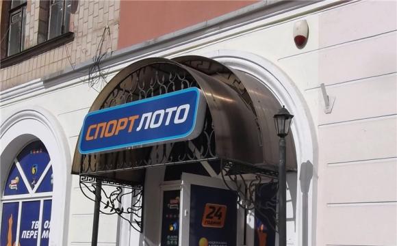 У Луцьку покарали заклад національної лотереї за порушення режиму роботи