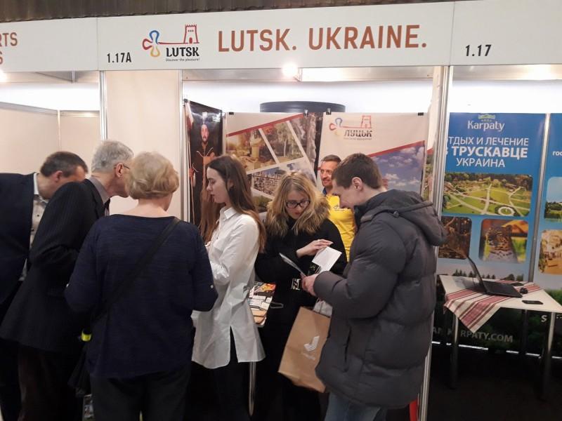 Туристичний потенціал Луцька представили на міжнародній виставці
