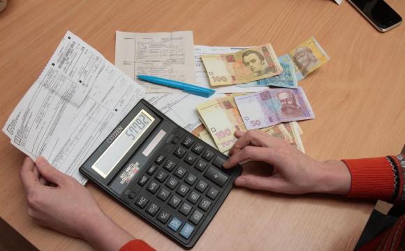 Як платять лучани за житлово-комунальні послуги