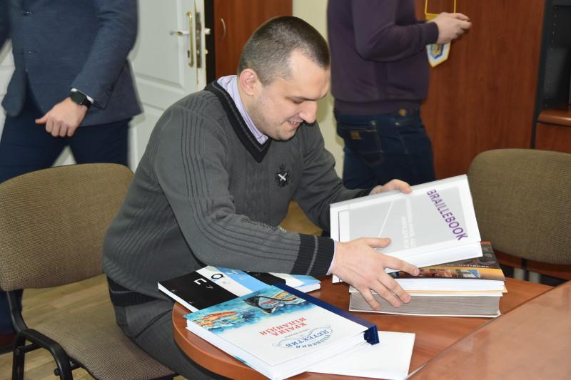 У Луцькраді відбулася презентація книг для незрячих. ФОТО
