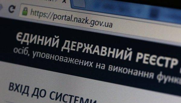 На Волині депутатів покарали за несвоєчасно подані декларації