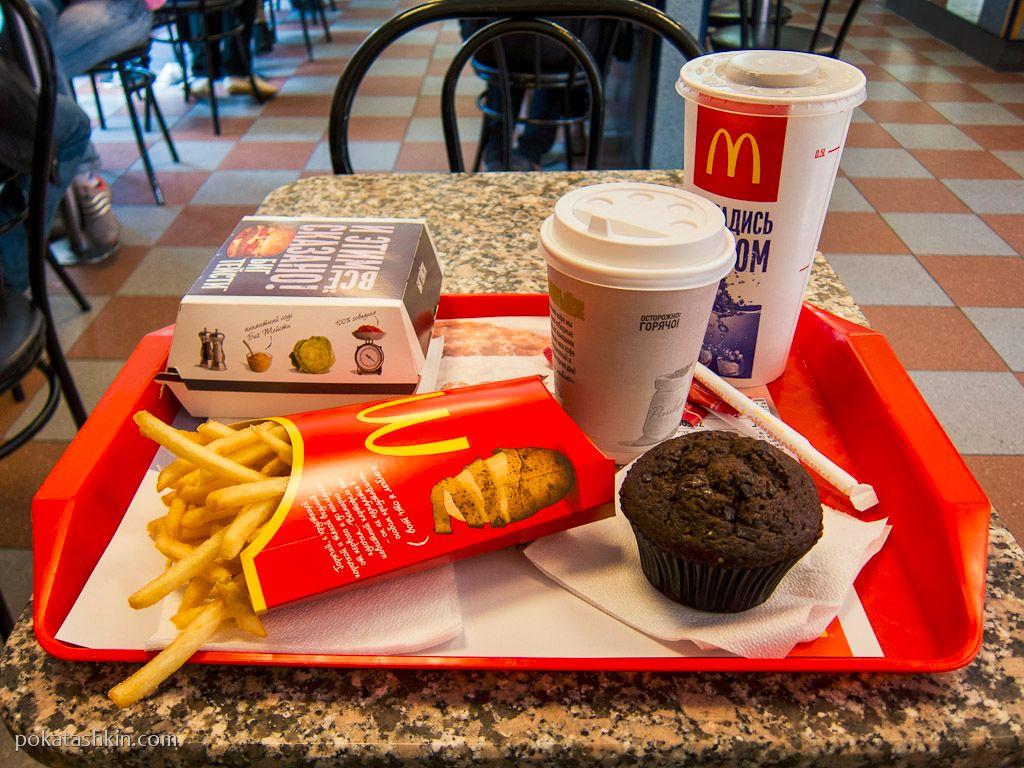 Лучани збирають підписи за «МакДональдс» у Луцьку