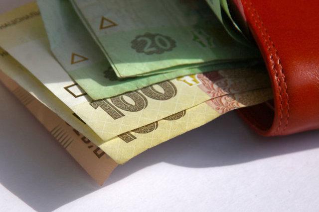 Image result for заробітна плата