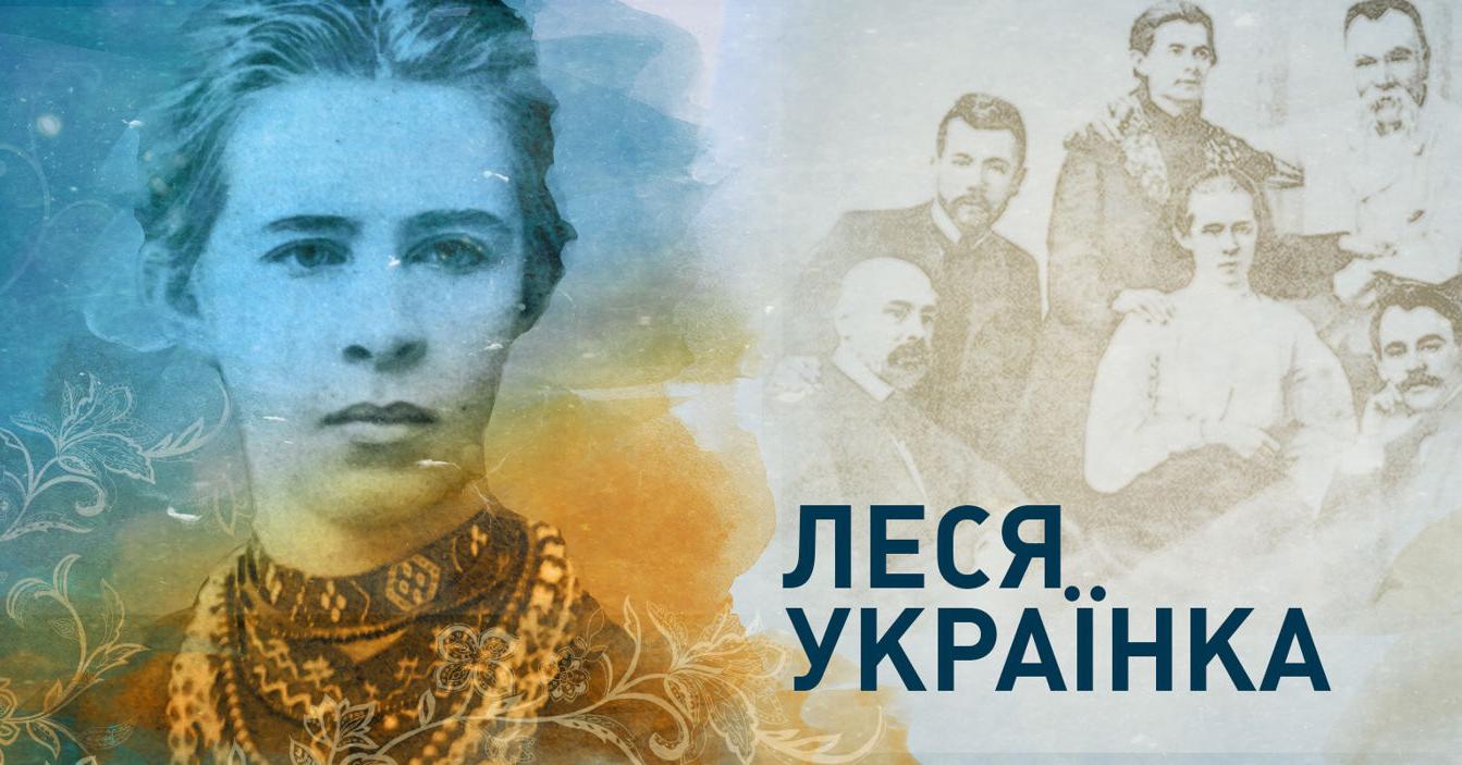 На Коломийщині провели дні пам'яті Лесі Українки (фоторепортаж)