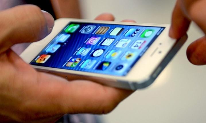 Зловмисник вирвав з рук волинянина мобільний телефон і втік