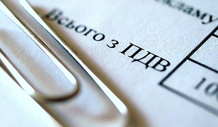 На Волині у січні мобілізували рекордну суму податку на додану вартість