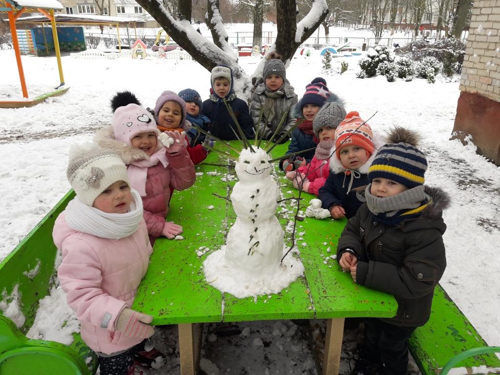 У луцькому дитсадку – «Спортивна зима». ФОТО