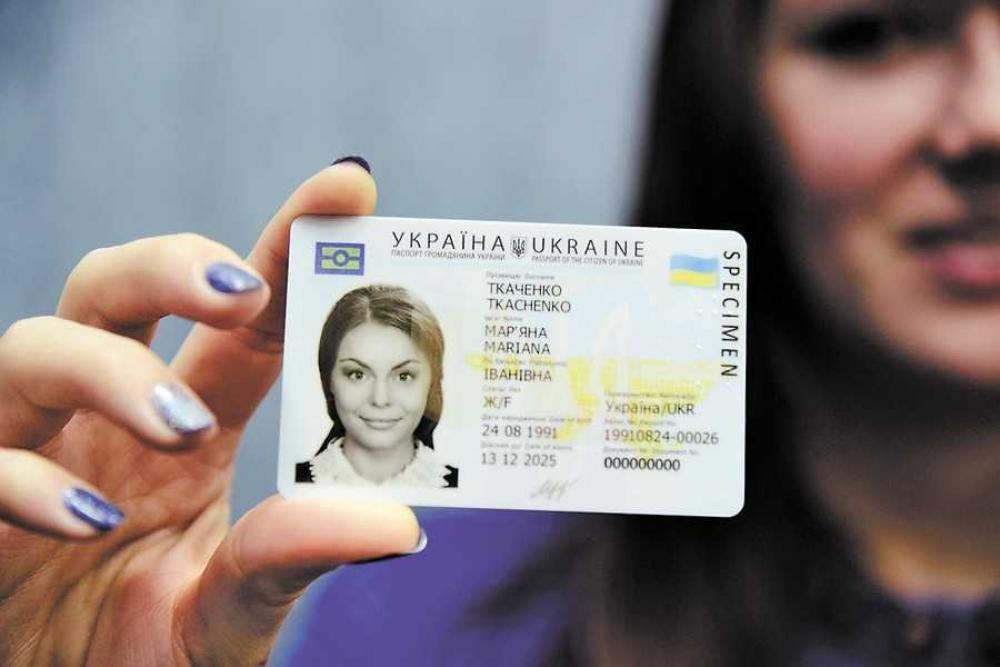 Волинських старшокласників закликають робити ID-картки