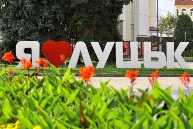 У Луцьку презентують соціальні проекти туристичного спрямування