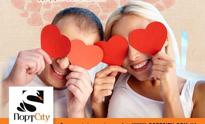 На вихідних у Луцьку відбудеться ярмарок до Дня закоханих