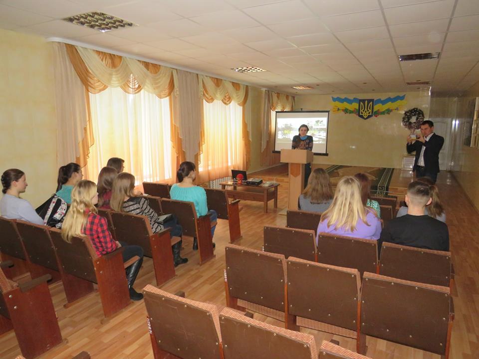 У Луцьку студентам розповіли про цінність водно-болотних угідь. ФОТО