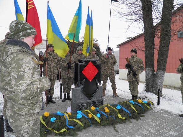 Волиняни відзначили 75-річчя першого наступального бою УПА в селищі Володимирець