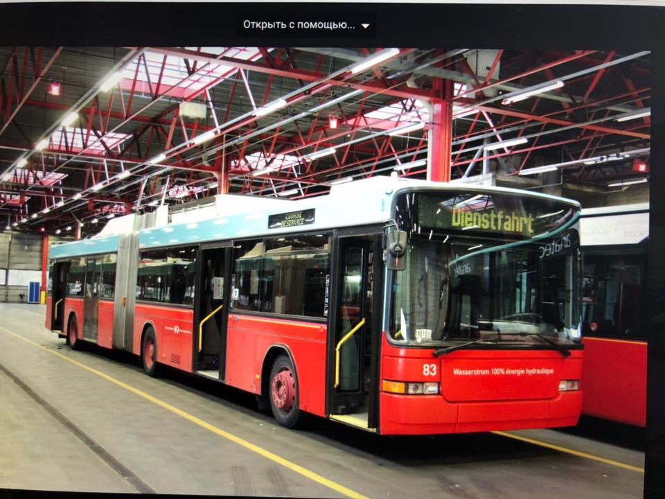 Для Луцька хочуть закупити тролейбуси у Швейцарії
