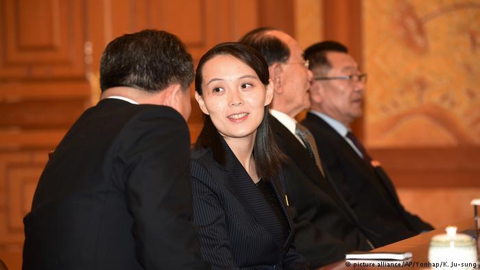 Президент Південної Кореї прийняв у себе сестру Кім Чен Ина