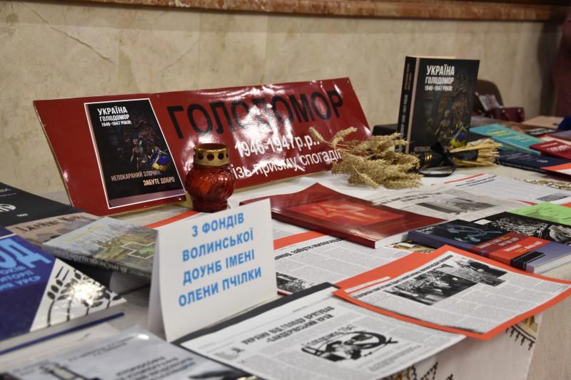 У Луцьку презентували книгу про Голодомор 1946-1947 років. ФОТО